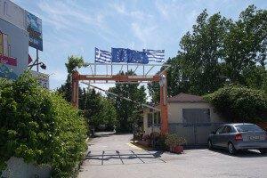 Görögországi lakókocsis nyaralás, lakókocsi, görögország nyaralás