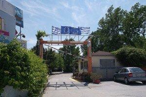 Görögországi lakókocsis nyaralás, görögország nyaralás, lakókocsis nyaralás