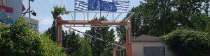 görögországi lakókocsis nyaralás Korinoson, görögbennyaralok.hu,